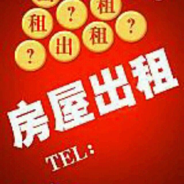 便民信息服务重庆市万州区云阳县开县