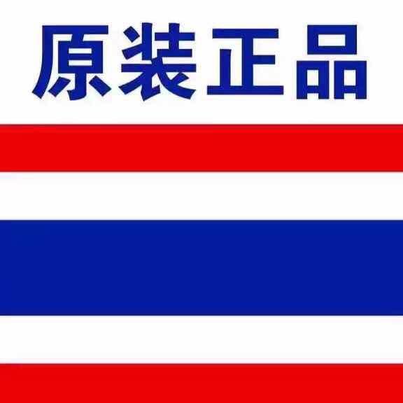 泰国特产小铺