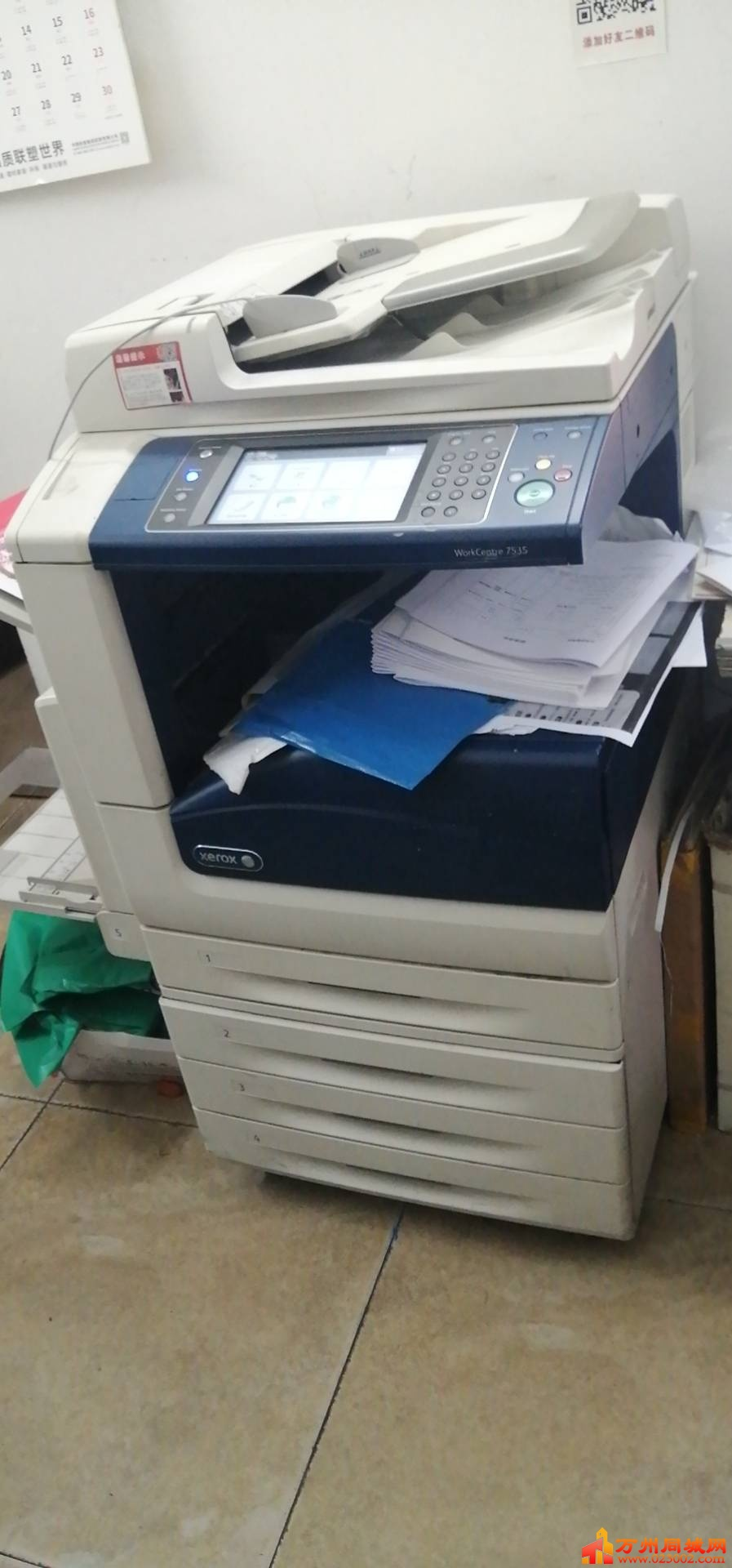 闲置施乐7535激光彩色打印复印机出售