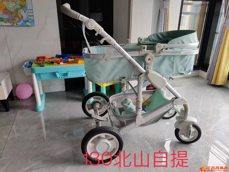 转让二手婴儿车