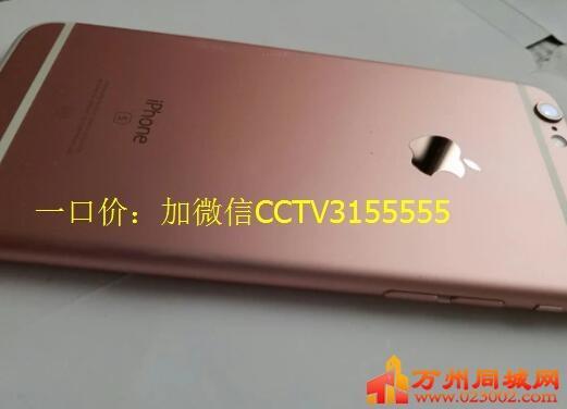 iphone6s苹果6S手机玫瑰金6S玫瑰