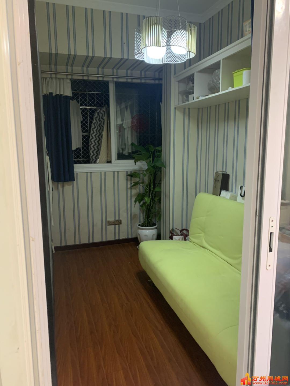 小两室精装房急售