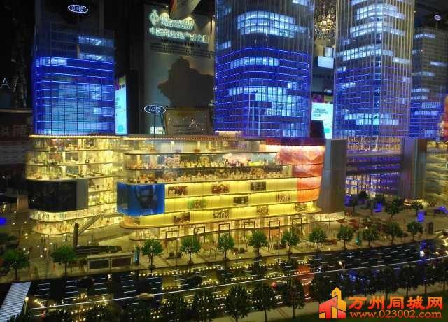 重庆杨家坪步行街
