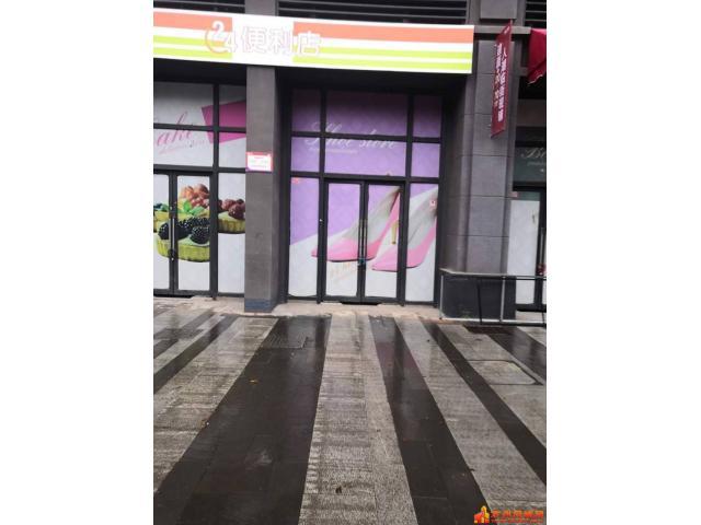 重庆融汇半岛临街一楼小铺子,20平方,3.9米开间