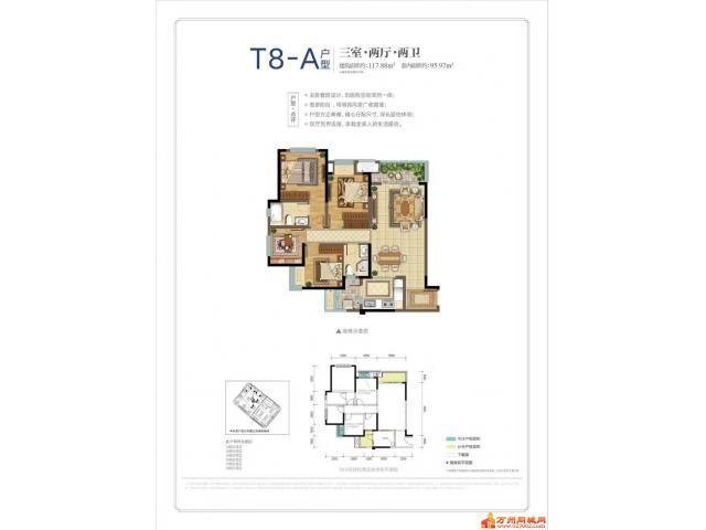 重庆文旅城清水2房,3房带树人7中指标,支持三无